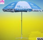 Best Steel Frame Business Logo Umbrellas Beer Outdoor Beach Umbrella 90cmx8k wholesale