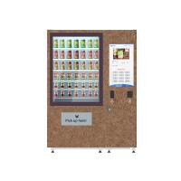 Best CE FCC ISO approved salad vending machine with remote control function wholesale
