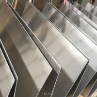 Cheap Magnesium CNC engraving plate Magnesium engraving sheet AZ31B magnesium tooling plate AZ31B-H24 6.35 x 610 x 914mm sheet for sale