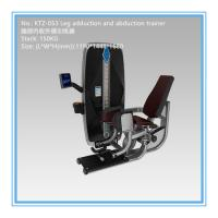 Buy cheap 3mm Steel Light Commercial Gym Equipment , Hip Abduction And Adduction Machine from wholesalers
