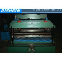 Buy cheap Color Steel Metal Roofing Roll Forming Machine With Hydraulic Pressing For Step Tile product