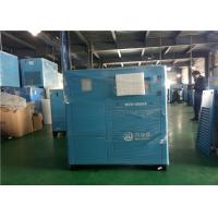 Best Electric Integrated Permanent Magnetic Air Compressor 15KW 2.2m3/Min wholesale