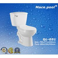 Best Sanitary Ware S-Trap Siphonic Ceramic Two Piece Toilets (DL-051) wholesale
