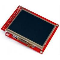 Best 3.5 inches digital LCD module wholesale