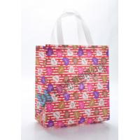 Buy cheap Factory Price Non woven Bag Customs Logo Printed Non Woven Tote shopping bag from wholesalers