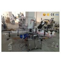 Best Omron Detect Eye Automated Labeling Machines 0.8KW With Fix - Point Function wholesale
