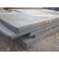 Best 10mm Thickness Hot Rolled Steel Plate Ship Building Heat Resistant Steel Plate wholesale
