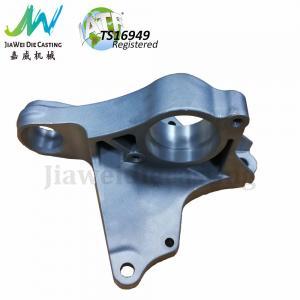 Best Metal Die Cast Aluminum Alloy Motor Mount Bracket with Abrasive Blasting Surface wholesale