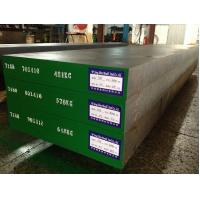 Cheap Steel bar 1.2738 flat steel wholesale for sale