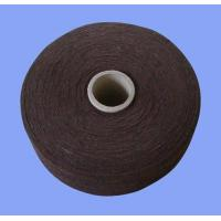 China Regenerated Open End Cotton Yarn on sale