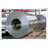Buy cheap Aluminium Foil in Jumbbo Roll from wholesalers