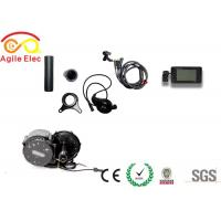 Buy cheap Portable Electric Bike Crank Motor Kit , Electric Mid Drive Bike Kit With LCD Display product