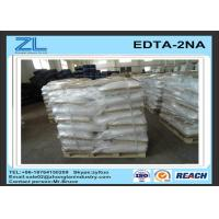 Best Disodium Edta 99% White Powder Edta-2na Used As Edta Chelation wholesale
