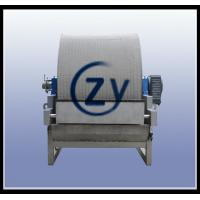 Best Stainless Steel304 Drum Vacuum Filters For Sweet Potato Starch Processing Line wholesale