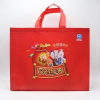 Best Tote shopping bag supplier recyclable pp laminated non woven bag wholesale