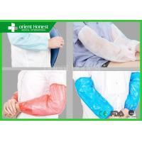 China Medical Disposable Arm Sleeves / Sleeve Covers For Hospital Nursing on sale