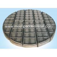 China Round Wire Mesh Demister on sale