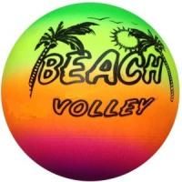 Best Inflatable Beach Ball Rainbow Color Printing Volleyball Toys For Game Training wholesale