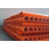 Best high quality UHMWPE pipe wholesale