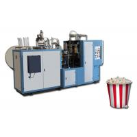 Best Fast Food Popcorn Paper Cup Making Machine 135 oz Disposable Cup wholesale