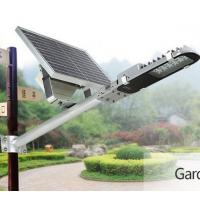 China Cool White Solar Street Lights , 20W Solar Panel Street Lamp Free Maintenance on sale