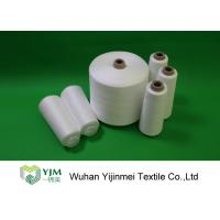 Buy cheap Paper Cone Or Plastic Cone Polyester Spun Yarn In 100% Virgin Bright AAA Grade from wholesalers