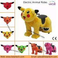 New Design Coin Operated Plush Motorcycle Animal Kids Coin Operated Animal Rider for sale