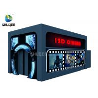 Best Arc Screen Movie Theater Equipment 12D Cinema Truck Vibration Frequency 12HZ wholesale