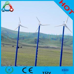 Best High Efficiency Wind Generator wholesale
