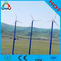 Cheap 2KW Speed Regulated Variable Pitch Wind Turbine Generator for sale