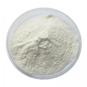 Best White Powder High Purity Amprolium HCL / Amprolium Hydrochloride CAS 137-88-2 wholesale