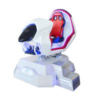 China Great Fun VR Car Racing Simulator 32 Inch Display Screen 2 Sensors Blue / Red Color on sale
