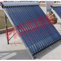 Best CE Approved Pool Solar Collector , Solar Heat Collector Aluminum Alloy Frame  wholesale