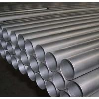 China Thin Wall ASTM Stainless Steel Seamless Pipe Thickness 0.5mm - 25mm on sale