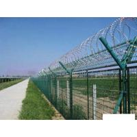 Best Razor Barbed Wire Fence wholesale