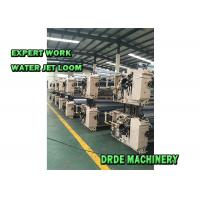 Best Long Span Life Water Jet Weaving Loom Machine High Speed Low Energy wholesale
