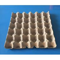 Buy cheap plup paper egg tray egg packing box 30 pcs disposable egg packing box paper from wholesalers