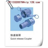 Best China Quick Release Coupler Manufacturer wholesale