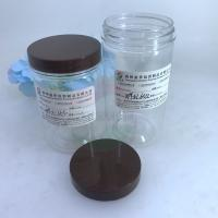 Buy cheap 300ml Transparent Clear Food Grade Packaging PET Plastic Jar With Screw Lid from wholesalers