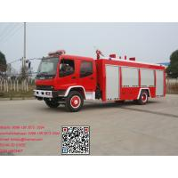 Best Isuzu fvr fire truck manufacturers 240hp diesel engine wholesale