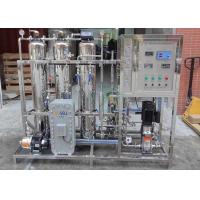 China Stainless Steel Water Softener And Filtration System , Water Softener Machine on sale