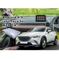 Buy cheap Android 6.0 Multimedia Video Interface for TOYOTA Sienna 2014-2017 support  360 Panoramic DVR from wholesalers
