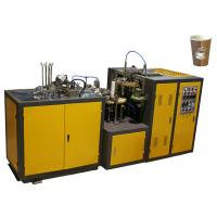 Best Three Gear Wheel Paper Cup Making Machine / Commercial Machine For Making Paper Cups wholesale