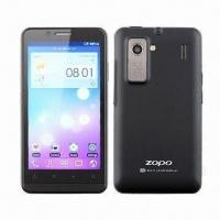 Buy cheap CPU 1GHz Smartphones/Camera GPS, WI-FI HDMIÛ¤ 4.3-inch Capacitive Screen from wholesalers