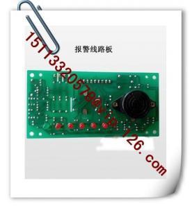 Best China Plastics Auxiliary Machinery Alarming PCB Manufacturer wholesale