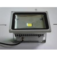 Best Black IP65 waterproof 5w or 10w AC 120v, 140v, 200v Outdoor Led Flood Light Fixtures wholesale