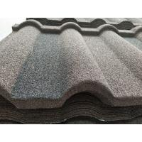 Best Colorful Stone Coated galvalume roofing sheet shingles tile for Nigeria / Philippines / Africa wholesale