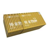 China Optional Logo Cardboard Gift Packaging Boxes Unique Printed Recycled Materials on sale
