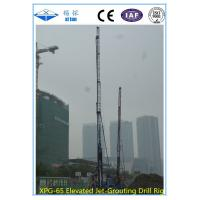 Best XPG-65 Big Torque Underground Drilling Rigs 20m Assistant Tower wholesale