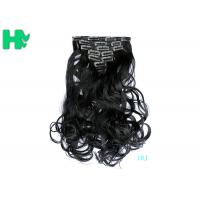 Best Black Curly Synthetic Clip In Hair Extensions Human Hair Wefts wholesale